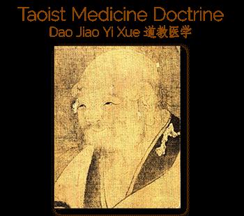 acupuncture ceu course taoist medicine